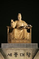 Statue of King Sejong