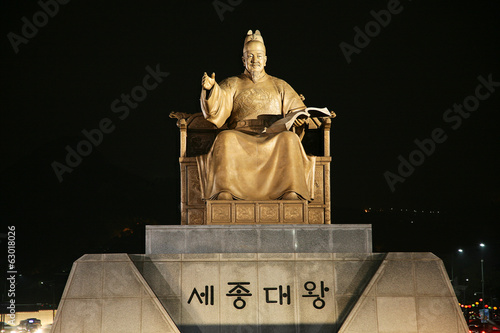 Statue of King Sejong