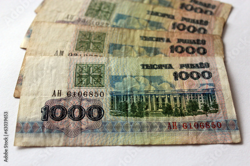 banknotes of Byelorussian roubles on a white