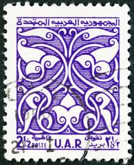 Arabesque art (United Arab Republic Syria 1959)