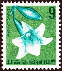 Lily flower (South Korea 1975)