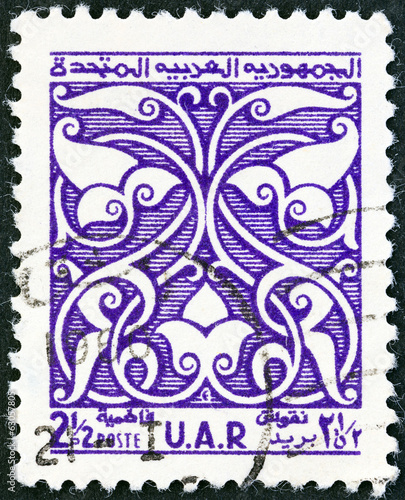 Arabesque art (United Arab Republic Syria 1959)