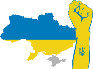 Fight for Ukraine