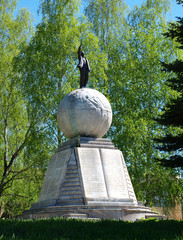 Monument to the Soviet leader Lenin in Russia