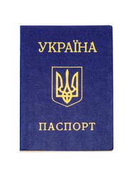 Ukrainian passport isolated on the white background