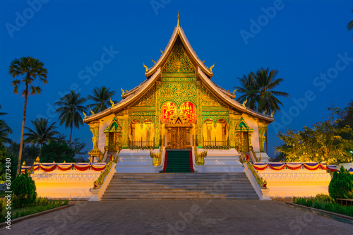 The Haw Pha Bang Temple