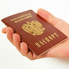 Acquisition of Russian citizenship.