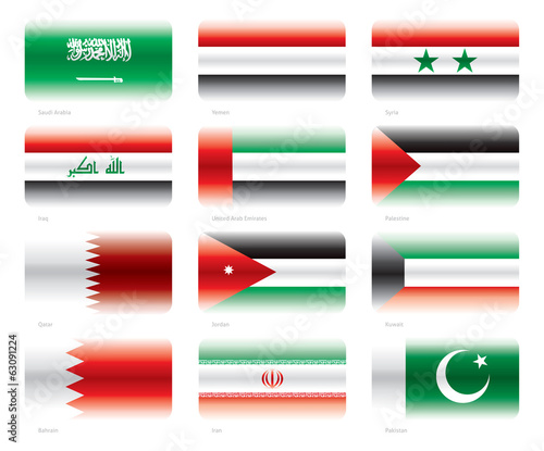 Modern flags set - West Asia