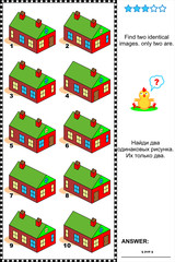 Visual puzzle - find two identical images of country houses