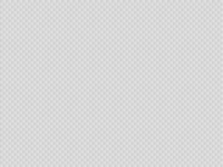 Hintergrund - Geflochtenes Muster in hellgrau
