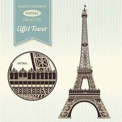 hand-drawn vintage Eiffel Tower illustration