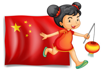 The flag of China at the back of the young Chinese