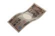 一万円紙幣