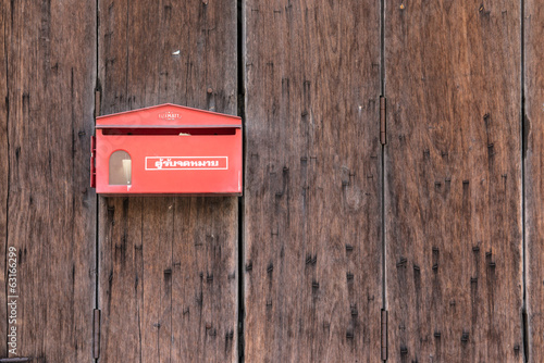post box on the wooden door