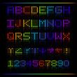 Rainbow Digital Text