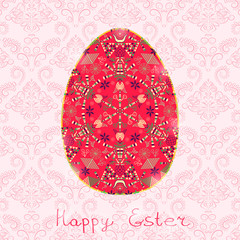 Vector Illustration Easter Egg Card