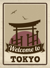 Welcome to Tokyo retro poster