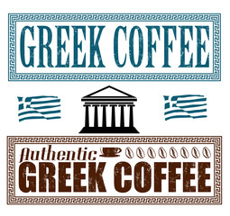 Greek coffee stamps