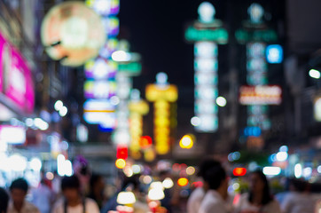The china town at night, Blurred Photo bokeh
