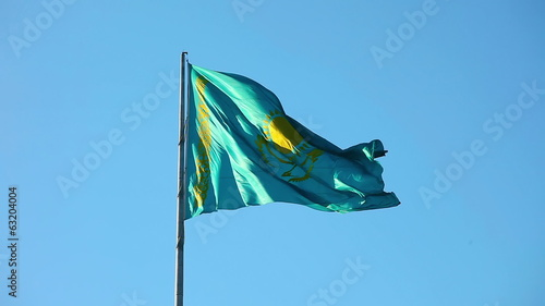 National flag of Kazakhstan Republic