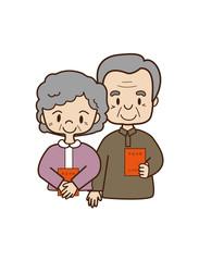 年金生活(夫婦)