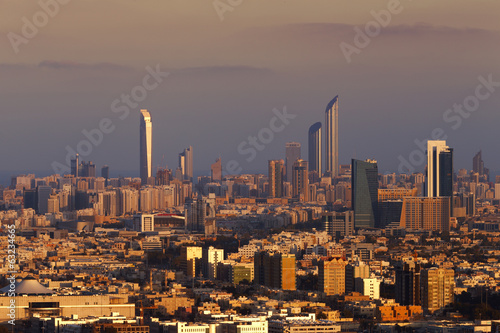 A skyline view of Abu Dhabi, UAE at dawn with World Trade Centre