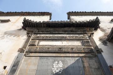 ancient storage building
