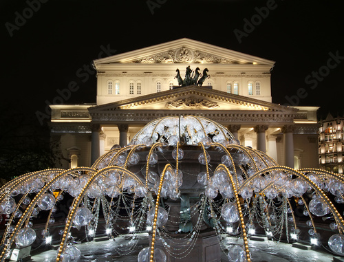 electric fountain and Bolshoi Theatre. Moscow, Russia