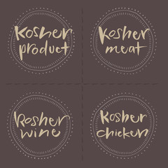 Hand written Kosher products Vector Food Labels