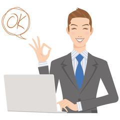 ビジネスマン パソコン 男性 OKポーズ