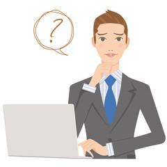 ビジネスマン パソコン 男性 疑問ポーズ