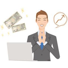 ビジネスマン パソコン 男性 お金 予算 笑顔