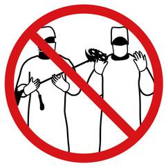 草刈機使用上の注意(手術禁止)