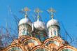 Постер, плакат: gold crosses on russian church domes