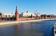 Kremlin, embankments, Moskva river in Moscow