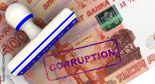 Corruption. Stamp and imprint. Ruble