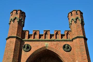 Rossgarten Gate of Koenigsberg. Kaliningrad (until 1946 Konigsbe
