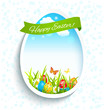 Holiday easter frame