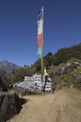 mantra tibetano