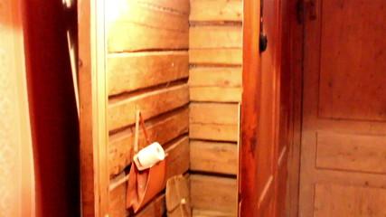 A latrine or comfort room