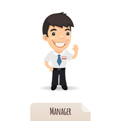 Waving Manager
