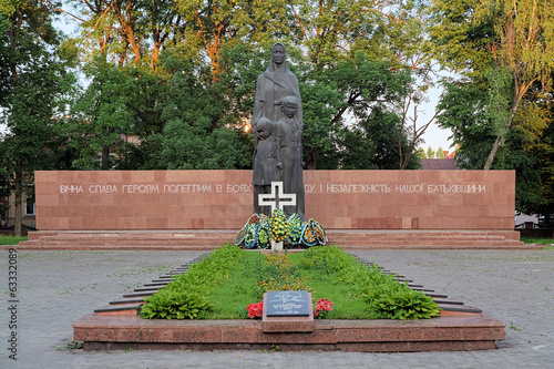 Monument of Fame in Ivano-Frankivsk, Ukraine