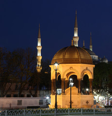 Alman Çeşmesi ve Sultanahmet Camii