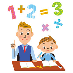 子供 勉強 家庭教師 算数