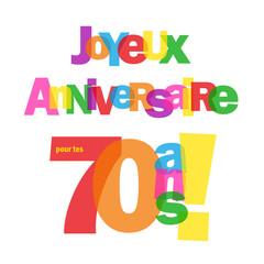 Carte JOYEUX ANNIVERSAIRE pour tes 70 ANS ! (fête félicitations)