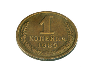 Old Soviet one copeck coin isolated on white background