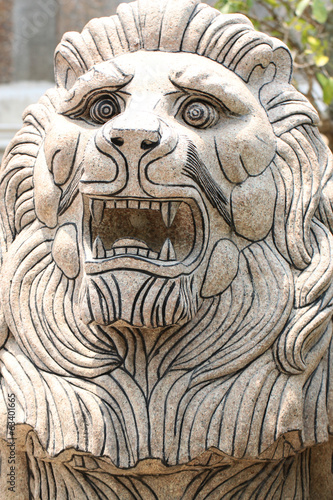 Lion statues carved.