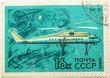 Постер, плакат: Вертолёт Ми 10 Почтовая марка
