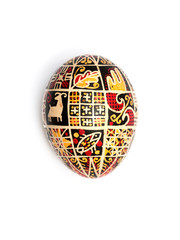 Ukrainian Easter egg on a white background