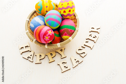 Colourful design easter egg with wooden word